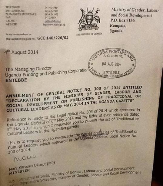 Museveni 4. August