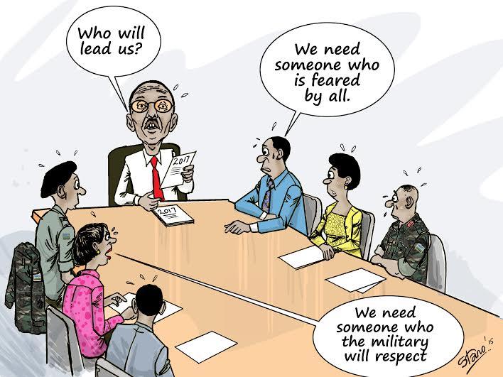 KagameCartoon
