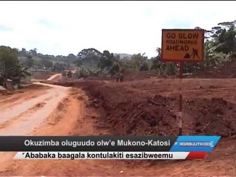 Mukono-Katosi Road pic