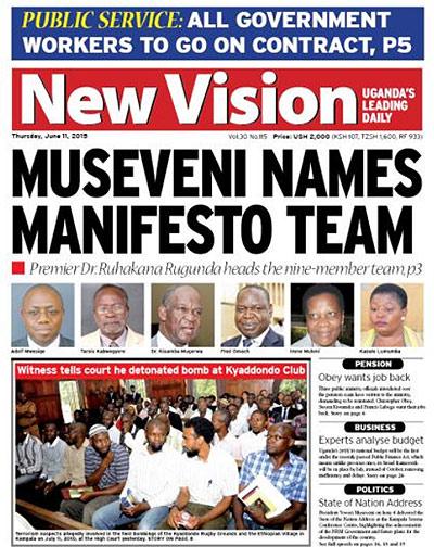 NewVision2015Musveni
