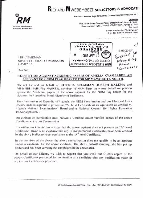 Letter  Re Petition Against Academic Papers Of Amelia Kyambadde