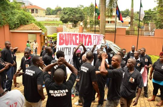 Bukenya supporters