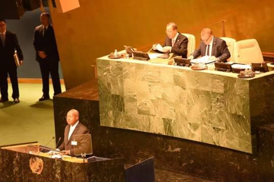 Museveni UN 25092015 P1