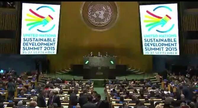 Museveni UN 25092015 P2