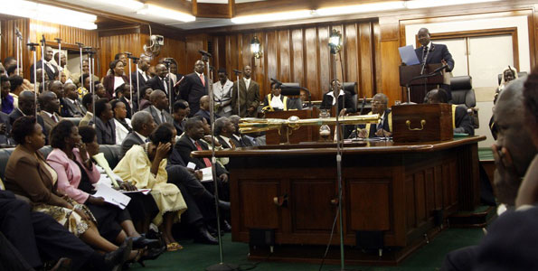 Uganda Parliament Museveni