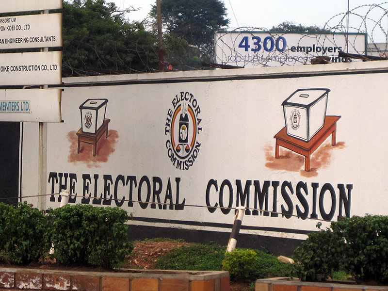 Uganda-Electoral-Commission