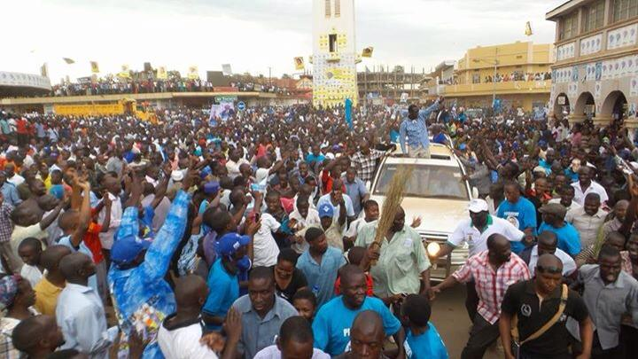 FDC Mbale 07.01.16 P2