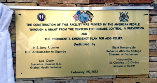 uganda-blood-transfusion-center