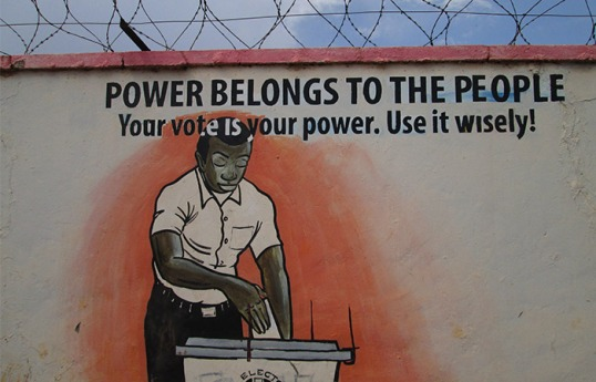 Uganda EC Wall