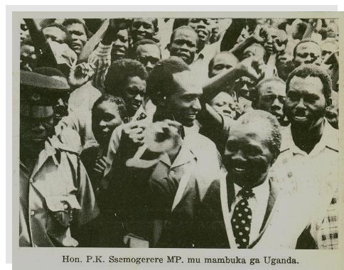 Hon Ssemogerere in Northern Uganda campaigning
