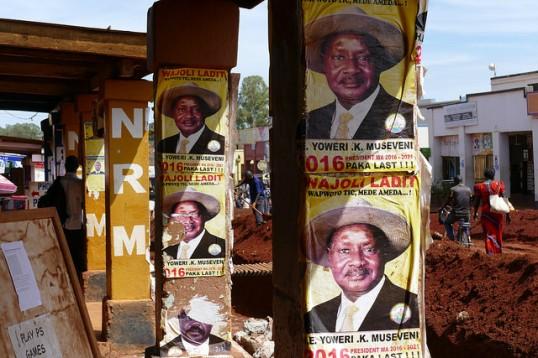 museveni 2016 Poster