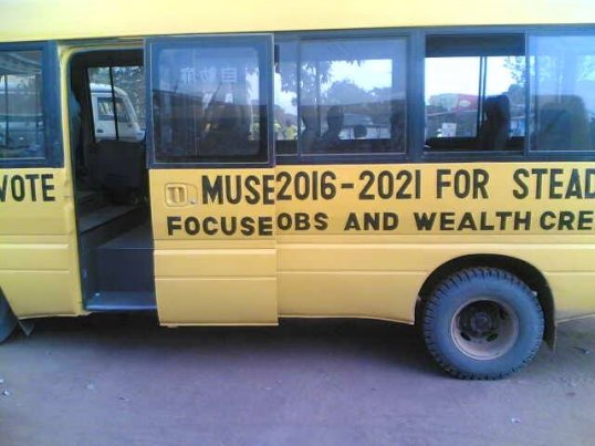 NRM Bus for Campaign 01.02.2016