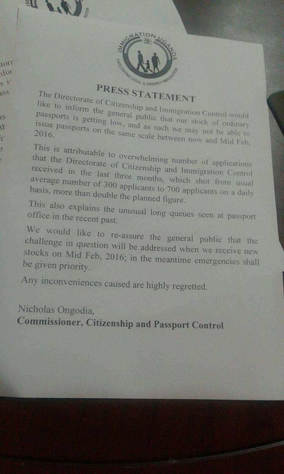 Press Release CCPC Uganda 04.02.2016
