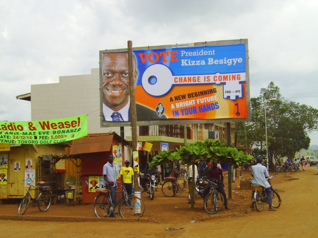 Tororo town FDC Poster Former Campaign IPC