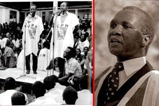 Uganda 1980 Election UPM UPC