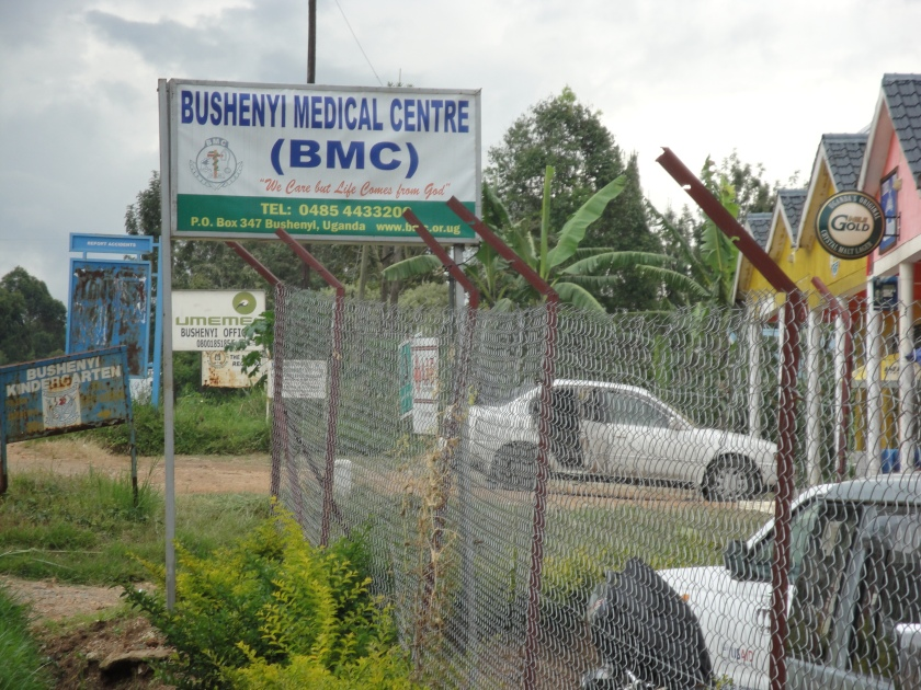 Bushenyi Medical Centre