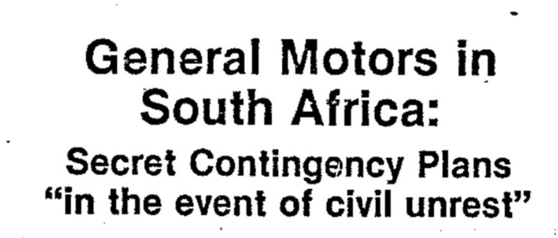 GM ZA Apartheid