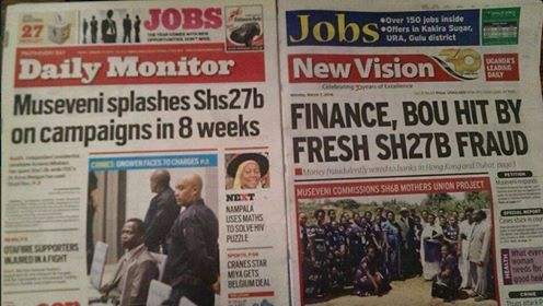 Newspapers Same Scandal Uganda