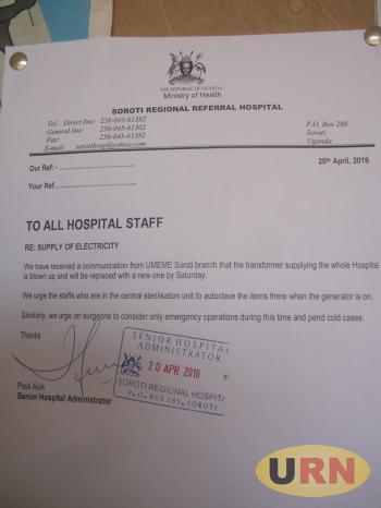 Soroti Hospital April 2016