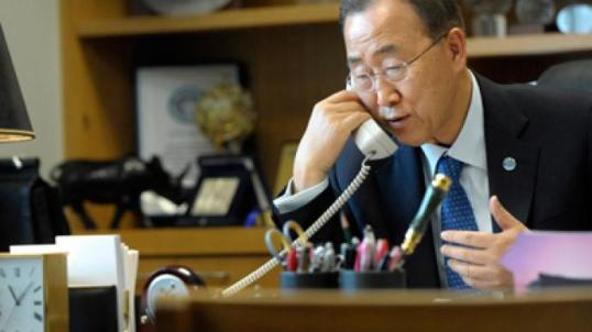 Ban Ki Moon Phone