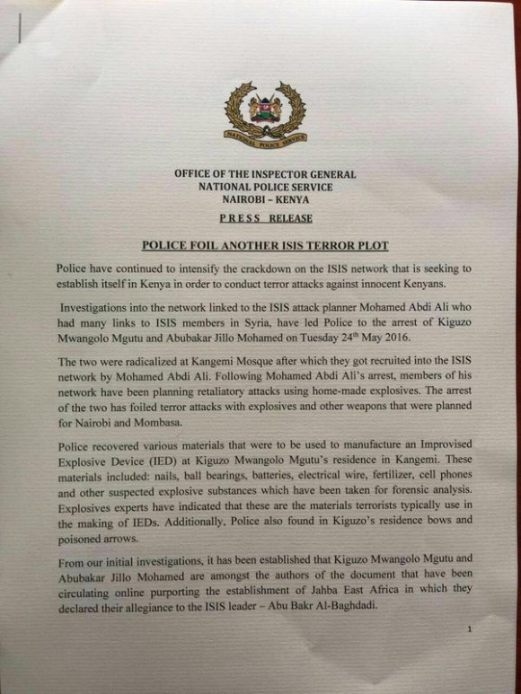 Kenya National Police 25.05.2016 P1