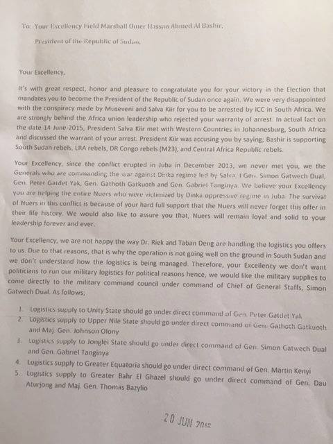 Letter from Sudan to GoSS 2015 P1