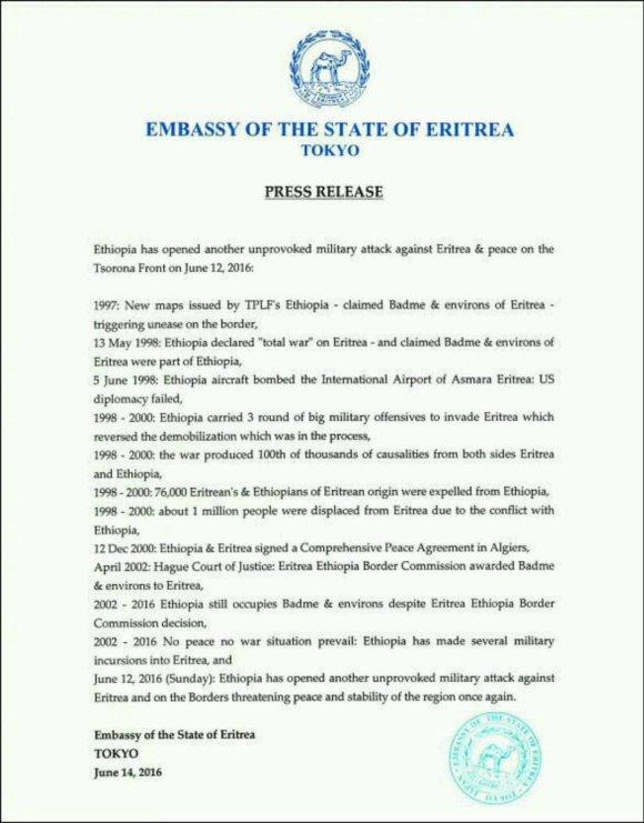 Eritrea 15.06.2016