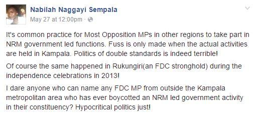 Nabila Sempala Quote