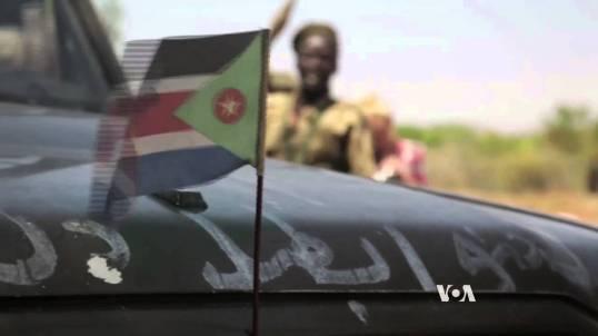 South Kordofan Sudan