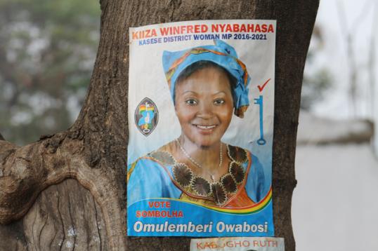 Winnie Kiiza Poster Jan 2016