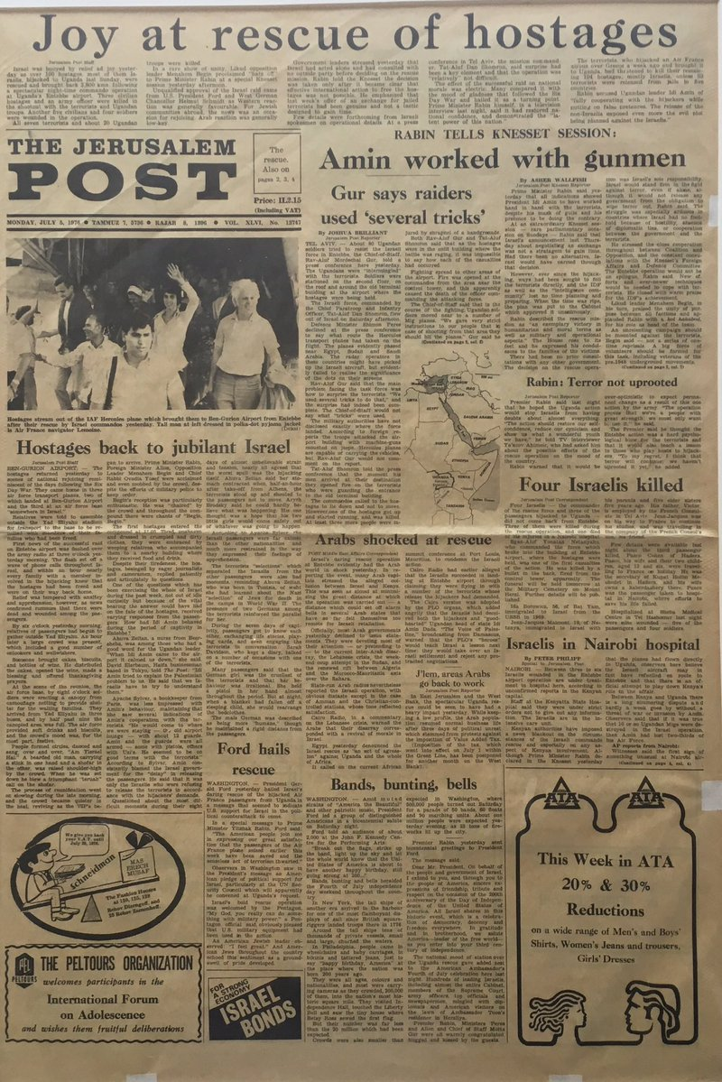 Jerusalem Post 1976