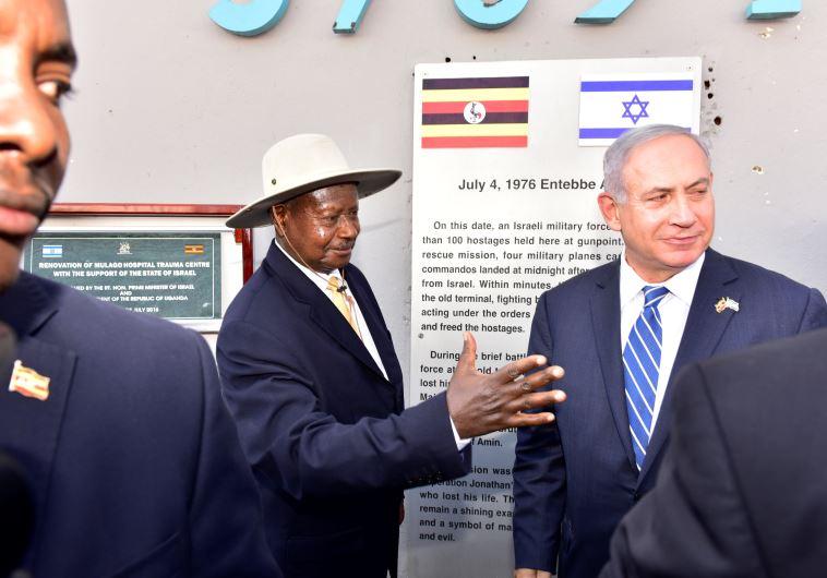 M7 Netanyahu