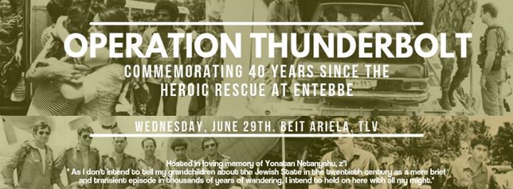 Operation Thunderbolt 40 Years