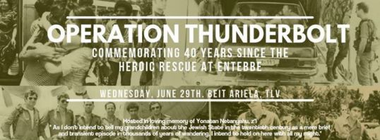 Operation Thunderbolt 40 Years