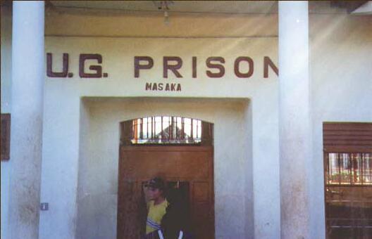 uganda-masaka-prison