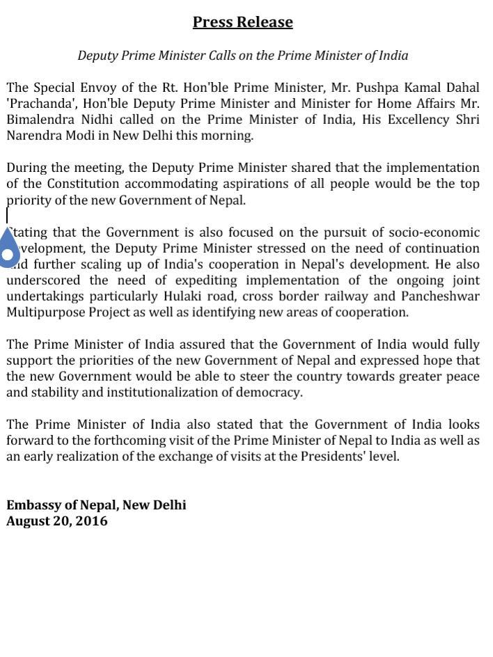 India Nepal 20.08.2016
