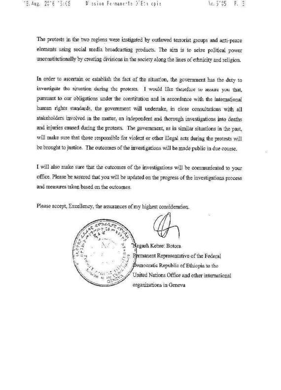 OCHR Ethiopia Aug 2016 P2