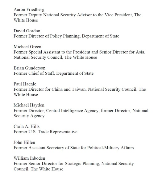 Trump Security Letter August 2016 P4