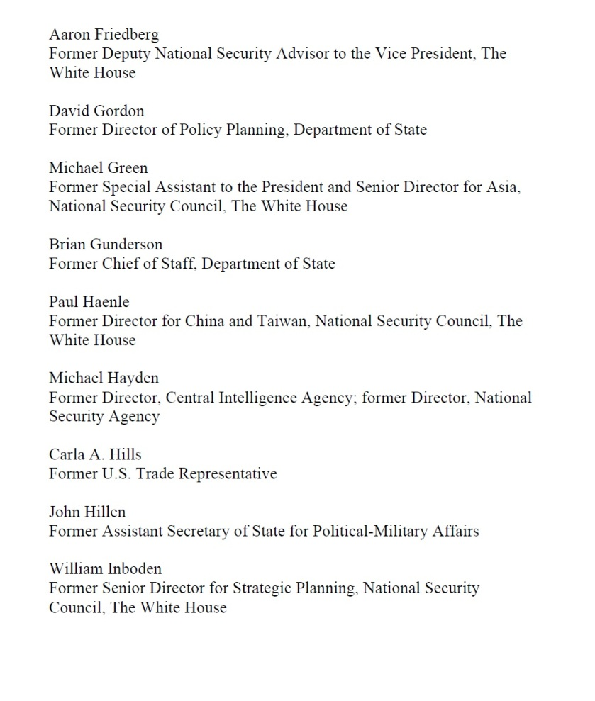 Trump Security Letter August 2016 P4