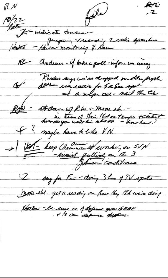 hrh-note-1962-p1