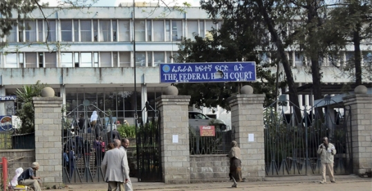federal-court-addis-ababa