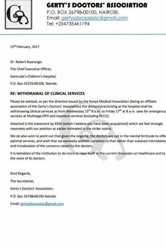 gertrude-hospital-15-02-2017