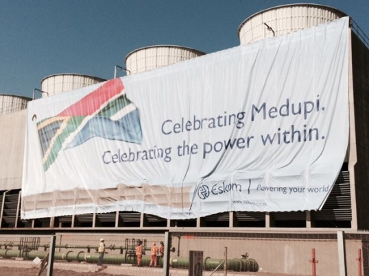 medupi-power-plant