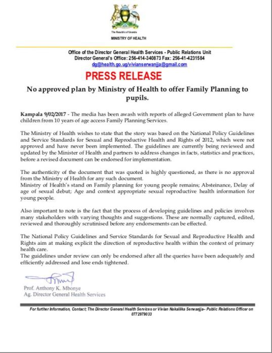 ministry-of-health-ug-09-02-2017