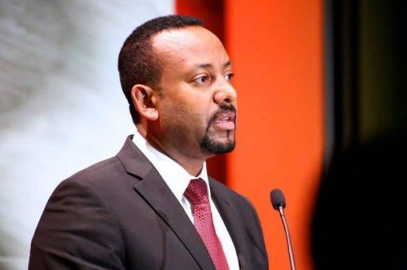 Ogaden National Liberation Front   MinBane