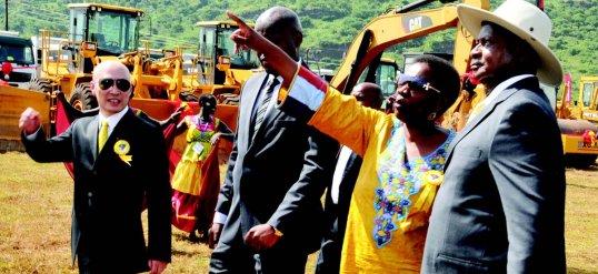 Uganda Investment Authority | MinBane